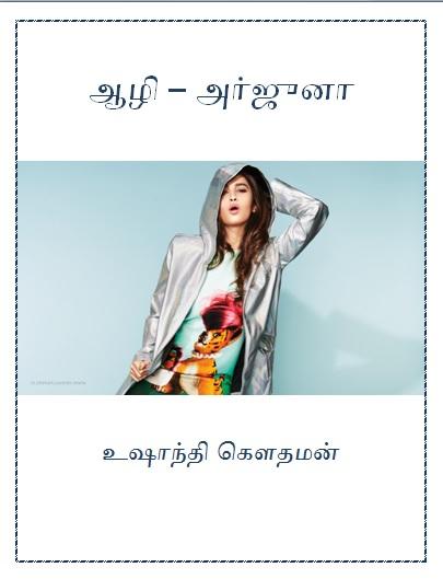AA cover